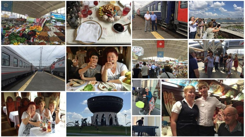 2016-08-19 Gold Train